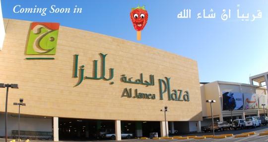 Freshi Ice Sticks will be opening soon in Al-Jamea Plaza Jeddah